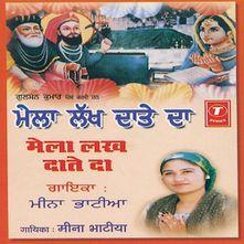Mela Lakh Daate Da-Peer Nigahen Wala Songs Download MP3 or
