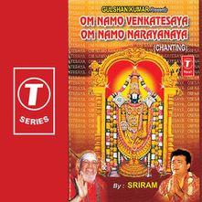 om namo narayanaya chanting mp3 song free download