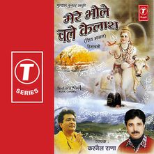 Mera Bhola Hai Bhandari by Karnail Rana (Shiv) - Download, Play MP3
