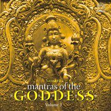 Varahi Gayathri by DrR Thiagarajan (Mantras Of The Goddess