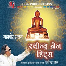 Mahavir Bhajan - Ravindra Jain Hits Songs Download MP3 or Listen