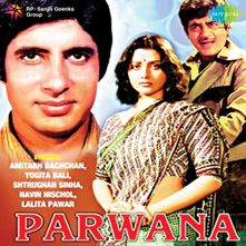 Jo Pallu Gira Diya By Jaspinder Narula Parwana Download Play