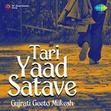 Tari Yaad Satave Gujrati Geeto Mukesh Songs Download MP3 or