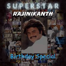 Happy Birthday Thalaiva Mp3 Song Download (Choices)