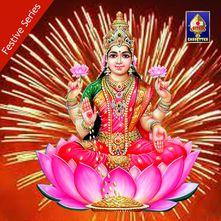 Mahalakshmi Ashtakam (Festive Series - Lakshmi Songs For