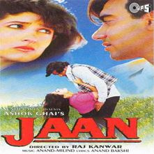Jaan O Meri Jaan by Manhar Udhas (Jaan) - Download, Play MP3 Online