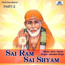 Sai Ram Sai Shyam- Hindi- Full Track by Ravindra Bijur (Sai Ram Sai