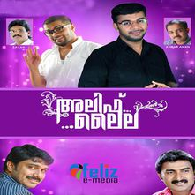 Alif Laila Songs Download MP3 or Listen Free Songs Online | Wynk