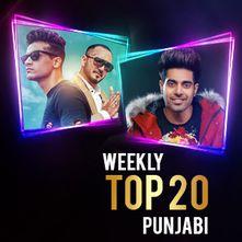 Top 20 punjabi songs mp3 download mr jatt | MrJATT Mp3 Free