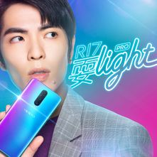 Seize the night (OPPO R17 Theme Song) by Jam Hsiao