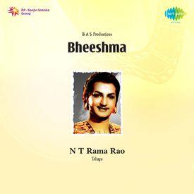 Bhishma Songs Download Mp3 Or Listen Free Songs Online Wynk