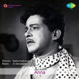 Karutha Penne Mp3 Song Download By K J Yesudas Anna Wynk