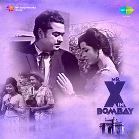 Mere Mehboob Qayamat Hogi Mp3 Song Download By Kishore Kumar Mr X In Bombay Wynk