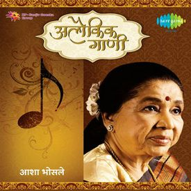 malmali tarunya maze mp3 marathi song free download