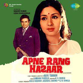 APNE RANG HAZAR Songs Download MP3 or Listen Free Songs Online | Wynk