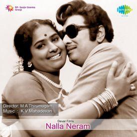 Odi Odi Uzhaikkanum Mp3 Song Download By Tm Soundararajan Nalla