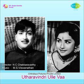 Padaithane Brahma Devan Mp3 Download