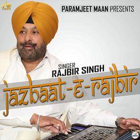 Dheema Dheema Mp3 Song Download By Rajbir Singh Jazbaat A Rajber Wynk