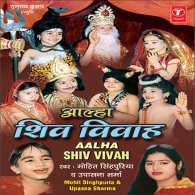 Shiv Vivah mp3 song download by Upasana Sharma (Shiv Vivah (Aalha)) | Wynk