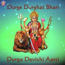 Durge Durgat Bhari Mp3 Song Download By Ketaki Bhavejoshi Durga Aarti Wynk