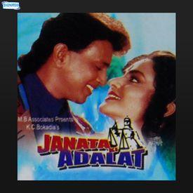 Dil Ki Halat Mp3 Song Download By Kumar Sanu Janata Ki Adalat Wynk
