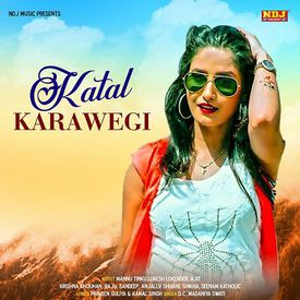 Katal Karawegi Mp3 Song Download By Dc Madaniya Wynk