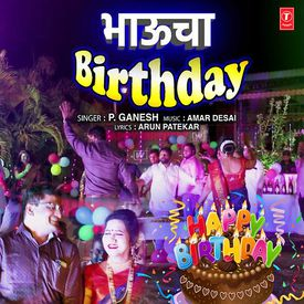 Bhaucha Birthday Songs Download Mp3 Or Listen Free Songs Online Wynk