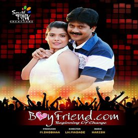 Happy Birthday To You Mp3 Song Download By Priyanka Boyfriend Com Wynk