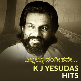 Play Ellellu Sangeethave K J Yesudas Songs Online For Free Or Download Mp3 Wynk Listen and sing along this classic superhit hindi song dil ke tukde tukde karke sung by k.j yesudas from the hindi movie. play ellellu sangeethave k j yesudas