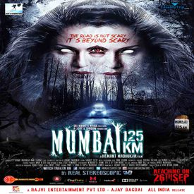 Mumbai 125 KM Songs Download MP3 or Listen Free Songs Online | Wynk