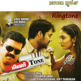 28+ Chand Sifarish Mp3 Song Download Ringtone Images