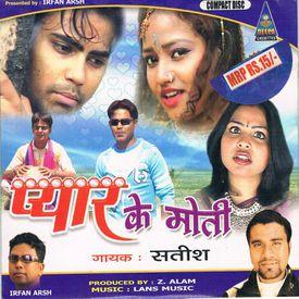 Mor Dila Ke Mp3 Song Download By Satish Pyar Ke Moti Wynk