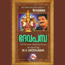 Ayyappa Swami Ninte Mp3 Song Download By M G Sreekumar Deva Pamba Wynk