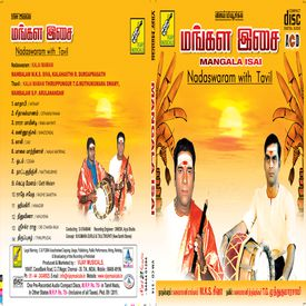 Mangala Isai Nadaswaram With Tavil Songs Download Mp3 Or Listen Free Songs Online Wynk