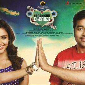 Engadi Porandha Mp3 Song Download By Andrea Jeremiah Vanakkam Chennai Wynk