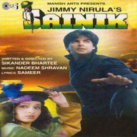 Babul Ka Ghar Chod Ke mp3 song download by Alka Yagnik (Sainik) | Wynk