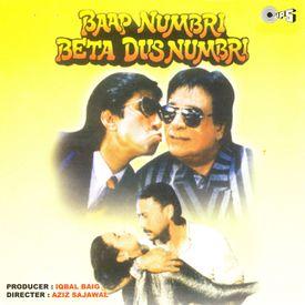 Pehli Baar Hua Hai Mp3 Song Download By Mohd Aziz Baap Numbri Beta Dus Numbri Wynk