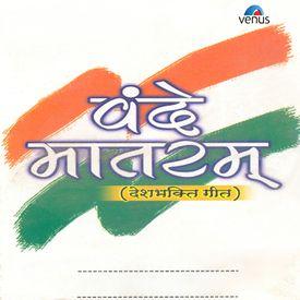 Hindusthan Hamara Hain Male Mp3 Song Download By Vishnu Narayan Vande Mataram Desh Bhakti Geet Wynk