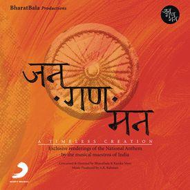 Jana Gana Mana Mp3 Song Download By S P Balasubrahmanyam Jan Gan Man Wynk