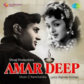Is Jahan Ka Pyar Bhi Jhoota by Asha Bhosle (AMAR DEEP
