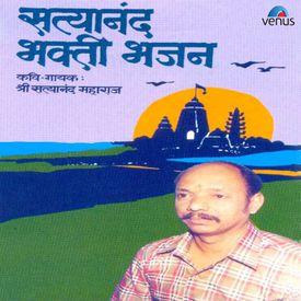 Satyanand Bhakti Bhajan Songs Download MP3 or Listen Free