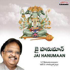 Jai Hanuman(Chanting) by Nihal (Jai Hanuman) - Download