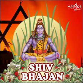 Shiv Ji Ka Damru Bole by Anup Jalota (Shiv Bhajan