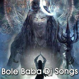 Bagad Bam Bam by Anjali Raj (Bole Baba Dj Songs) - Download