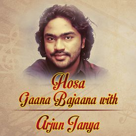 Play Hosa Gaana Bajaana with Arjun Janya Songs Online for