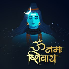 om namah shivaya dhun mp3 song free download