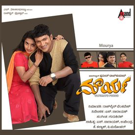 Amma Amma I Love You by Shaan (Mourya) - Download, Play MP3