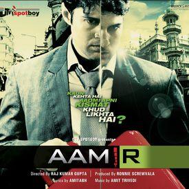 Chakkar Ghumyo by Amitabh Verma (Aamir) - Download, Play MP3