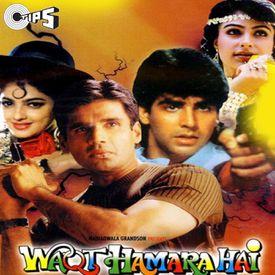 Waqt hamara hai movie songs mp3 download.